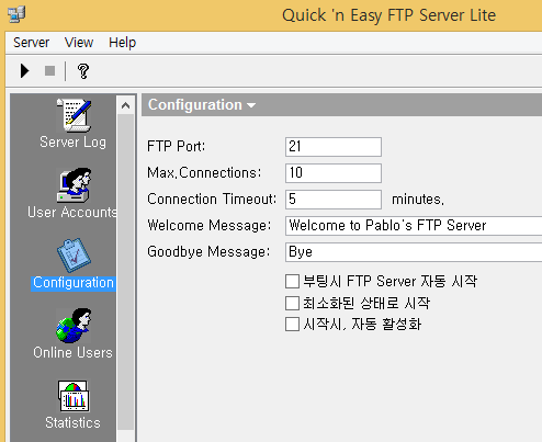 ftpserver_3.png