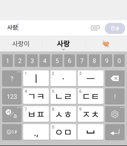LG G6 -스마트폰 언어 및 입력방식 또는 키보드를 선택하여 추천단어 초기화로 삭제해 보기1.png