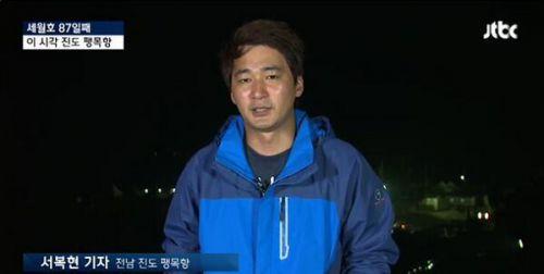 궂은 일 마다하지 않는 jtbc 서복현 기자.jpg