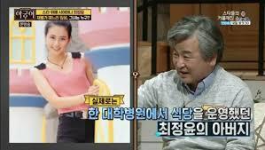최정윤 아버지 대학병원 식당.jpg