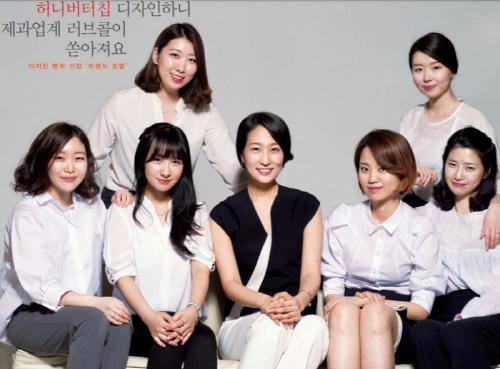 김수민 국민의당.png