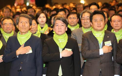 안철수 국민의당.jpg