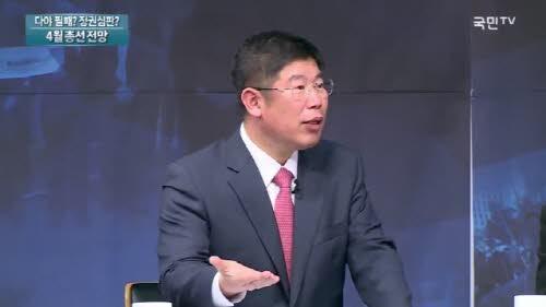 김경진  국민의당.jpg