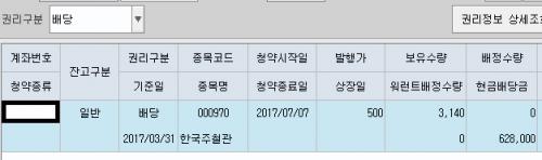 한국주철관.png