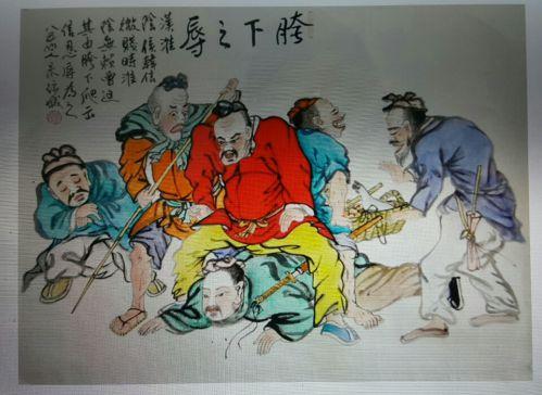 표모반신 일반천금 유방의 서한삼걸 중 한신의 이야기.jpg