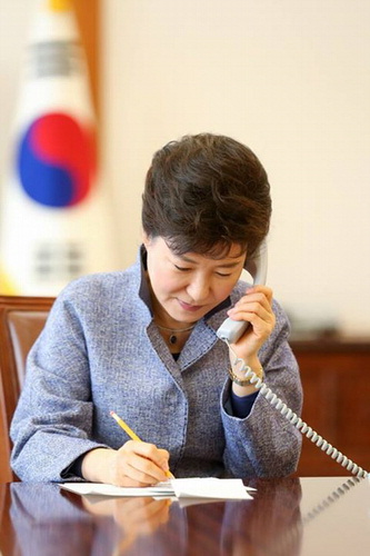 박근혜 트럼프 통화.jpg