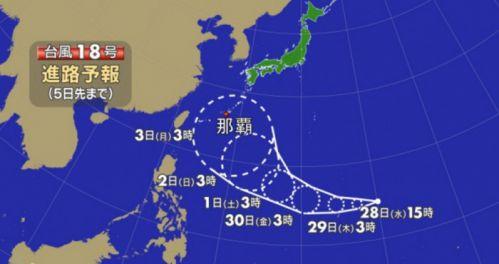 일본해상에서 발생된 차바 태풍.jpg