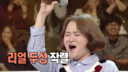 김신영 성관계 동영상.jpg