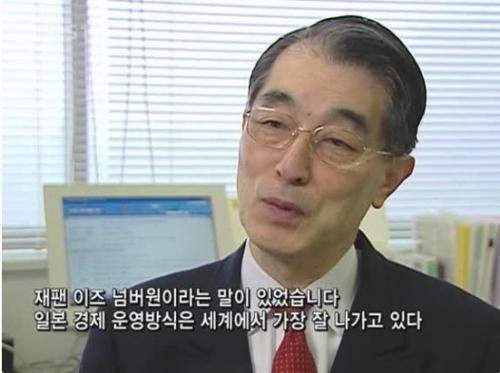 일본 버블경제 - 재팬 이즈 넘버원.png