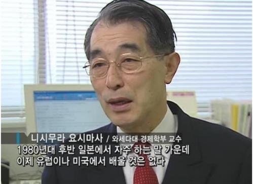 일본버블경제 - 더이상 서양문명에서 배울것이 없다.png