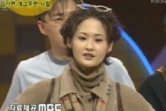 김가연 개그우먼.png