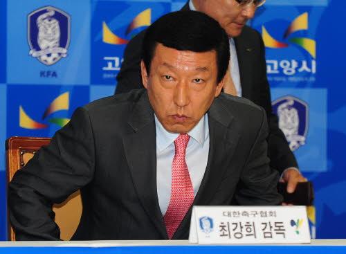 최강희 축구감독.jpg
