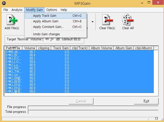 mp3gain 소리크기 일정하게 조절하는 프로그램.png
