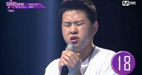 슈퍼스타K2016 지리산 소년 김영근.jpg