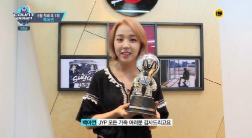 백아연 쏘쏘 엠카 1위.png