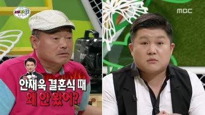 조세호 김흥국 왜 안왔어.jpg