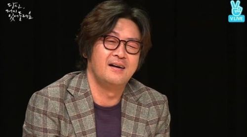 배우 김윤석 아 망했다.jpg