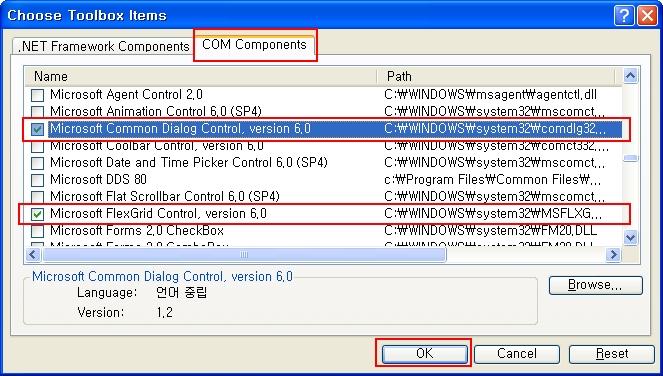 2-8. ADD - COM Components.jpg