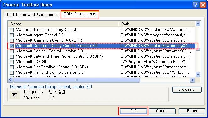 2-7. ADD - COM Components.jpg